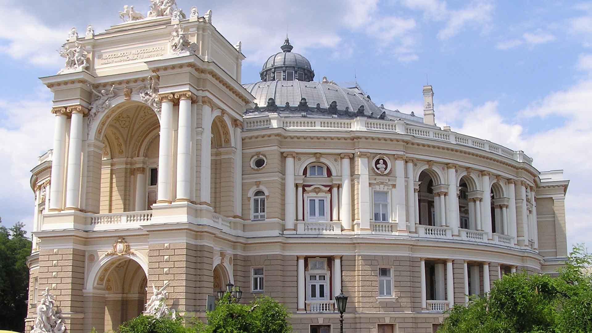 Одесса Оперный-театр