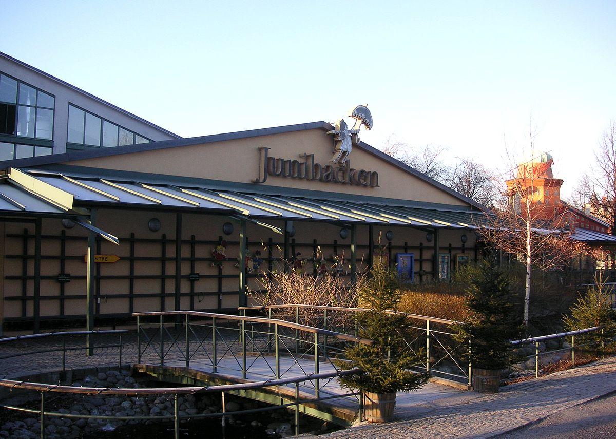 музей сказок Астрид Линдгрен